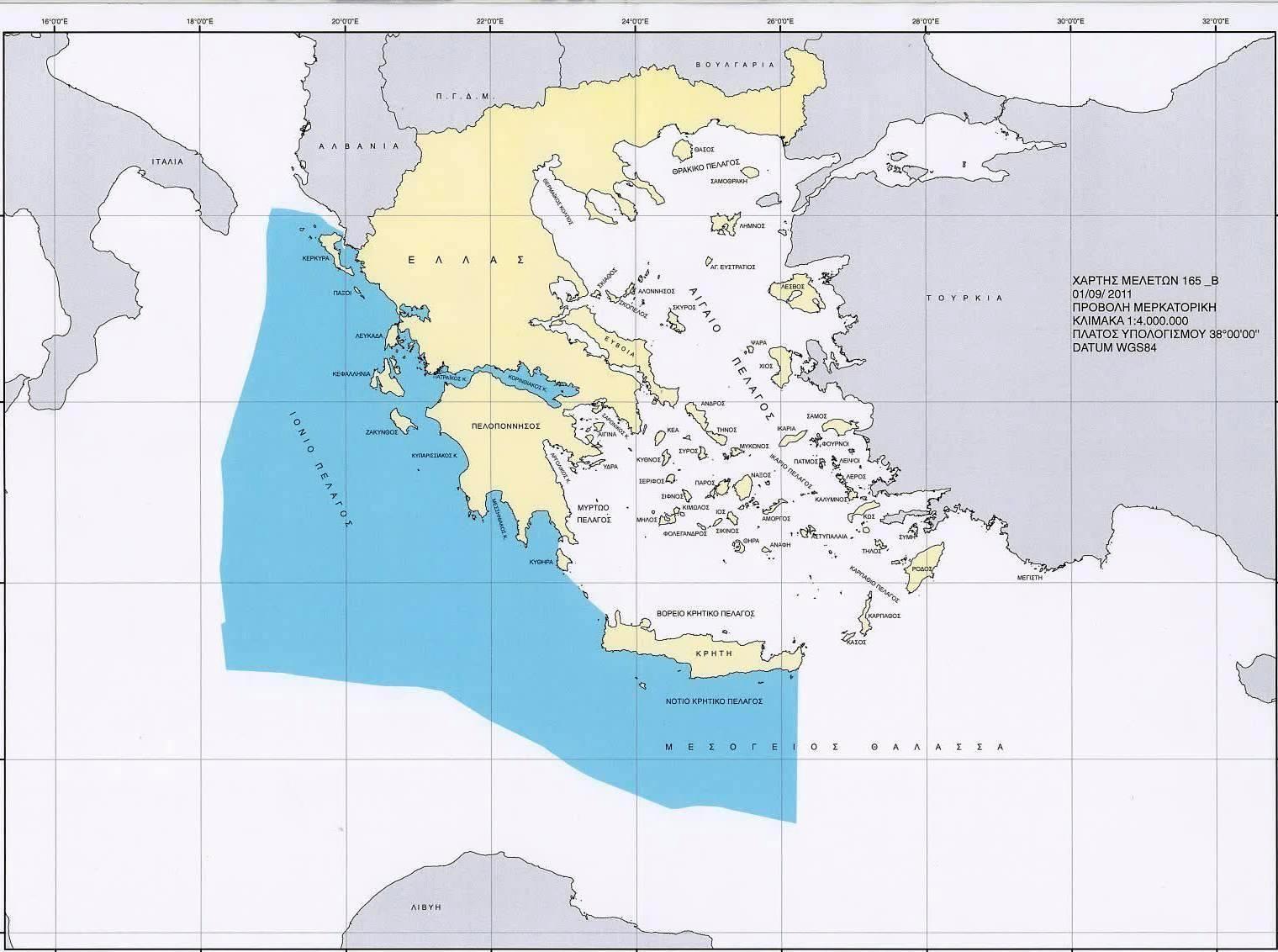Η ΑΟΖ της Ελλάδας με την Λιβύη,AllTimeClassic
